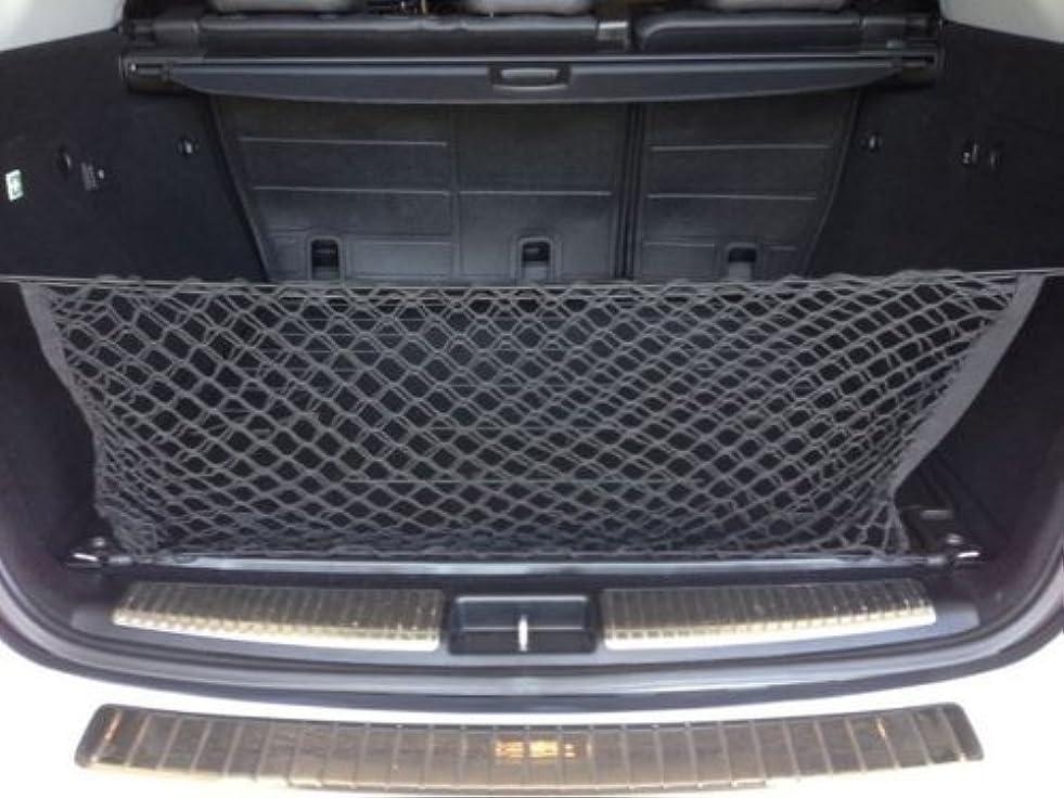 Envelope Style Trunk Cargo Net for Mercedes-Benz ML350 ML450 ML550 ML63 W164 2006 07 08 09 2010 2011 New p278595420