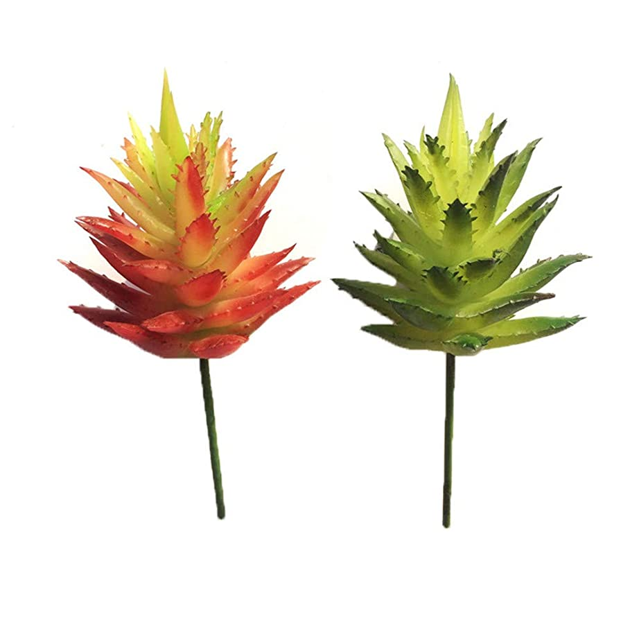 合金フレキシブルトン人工植物 2PCSシミュレーションアロエ多肉質のミニグリーン植物鉢植えデコレーションフェイク花居間の場所にザ?グラウンド インテリア飾り
