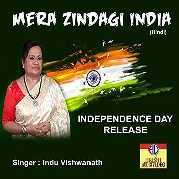 Mera Zindagi India - Single