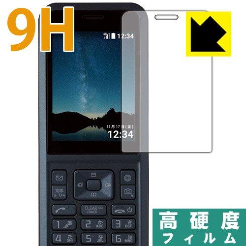 PDA工房 Simply 603SI / Simply B 9H高硬度[光沢] 保護 フィルム 日本製