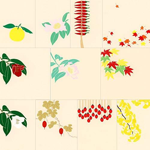 鳩居堂 秋のハガキ 11枚セット kyu-41 ゆず・山茶花・紅葉・吊るし柿・侘助・からすうり・とうがらし・いちょう シルクスクリーン印刷 きゅうきょどう ポストカード はがき