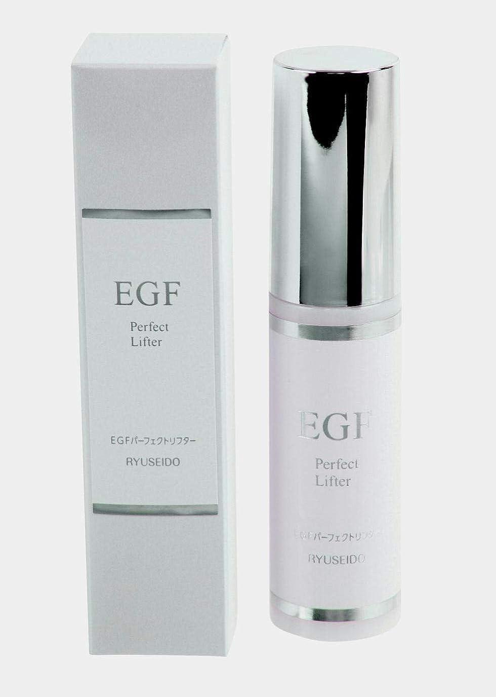 身元ロープ神EGFパーフェクトリフター。植物性EGFにFGF、機能性ビタミンCなど配合。目の周りのたるみ、小じわ、ほうれい線対策に。