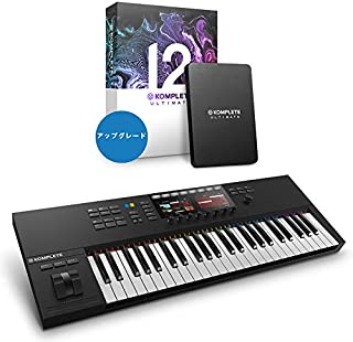 NATIVE INSTRUMENTS ネイティブインストゥルメンツ KOMPLETE 12 ULTIMATE UPG FOR SELECT + KOMPLETE KONTROL S49 MK2 SET