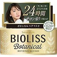 【4個セット】サロンスタイル ビオリス ボタニカル ディープリペア ヘアマスク 200g