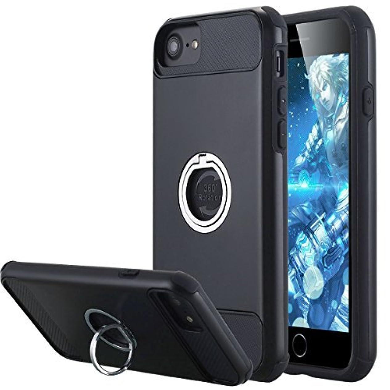 長々と啓示水を飲むiPhone 7 Case LONTECT Hybrid Dual Layer Shockproof High Impact Protection Case with 360 Rotation Grip Ring Holder Kick Stand for Apple iPhone 7 - Black [並行輸入品]