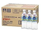ピジョン イオン飲料 500ml 1セット(24本入)