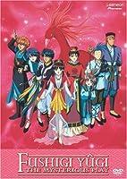 Fushigi Yugi 4: Mysterious Play [DVD] [Import]