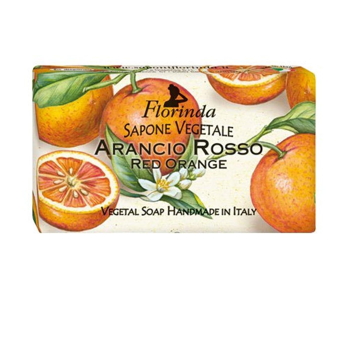 有能な花輪時間フロリンダ フレグランスソープ フルーツ レッドオレンジ 95g