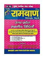 Ramban Uttar Pradesh Local Laws for A.P.O.,I.A.S.,P.C.S.,P.C.S.(J), H.J.S. Mains exams.