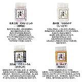 横浜 蒟蒻しゃぼん ぷるぷる 洗顔石鹸 石鹸 保湿 泡立ちソープ 内容量:100g (染井吉野 そめいよしの)