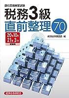 51HZLYd 2YL. SL200  - 銀行業務検定 01