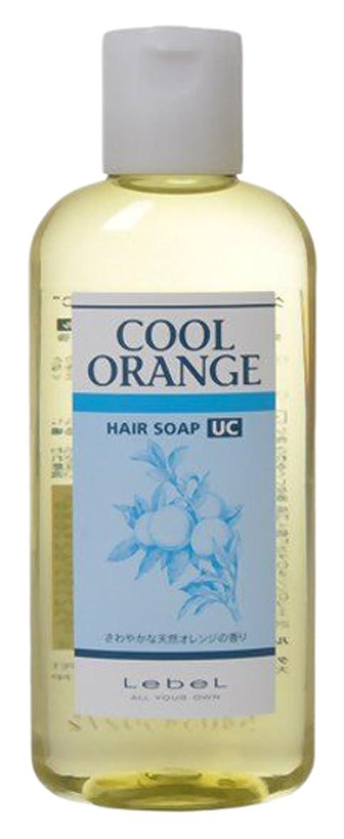 頬起こりやすい下るルベル クールオレンジヘアソープ UC 200ml