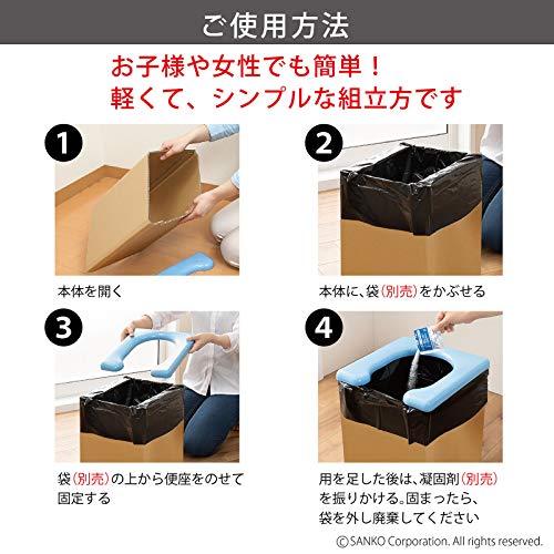 『サンコー 非常用 簡易トイレ 日本製 組み立て簡単 耐荷重120kg 携帯 R-58』の2枚目の画像
