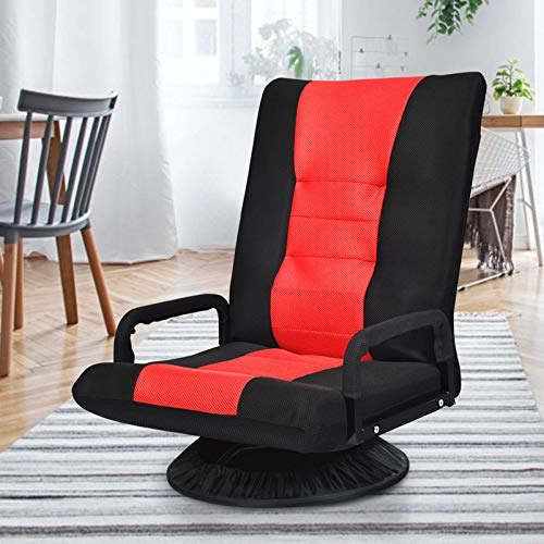 Multigot Floor Lazy Sofa Recliner, 6-Position Adjustable Gaming Chair with 360 Degree Swivel Base, Folding Sofa Chair for Living Room, Bedroom and Office (Red)