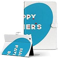 igcase KYT33 Qua tab QZ10 キュアタブ quatabqz10 手帳型 タブレットケース カバー レザー フリップ ダイアリー 二つ折り 革 直接貼り付けタイプ 012980 父の日 ハート 英語