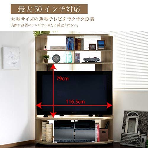 J-Supply(ジェイサプライ)『テレビ台コーナーハイタイプ』