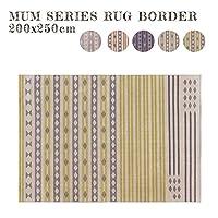 ラグ MUM RUG BORDER 20x250cm ラグ 絨毯 じゅうたん カーペット ボーダーOR