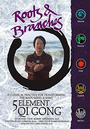Roots & Branches: 5 Element Qi Gong [DVD] [Import]