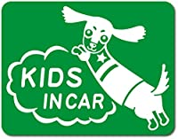 imoninn KIDS in car ステッカー 【マグネットタイプ】 No.38 ミニチュアダックスさん (緑色)
