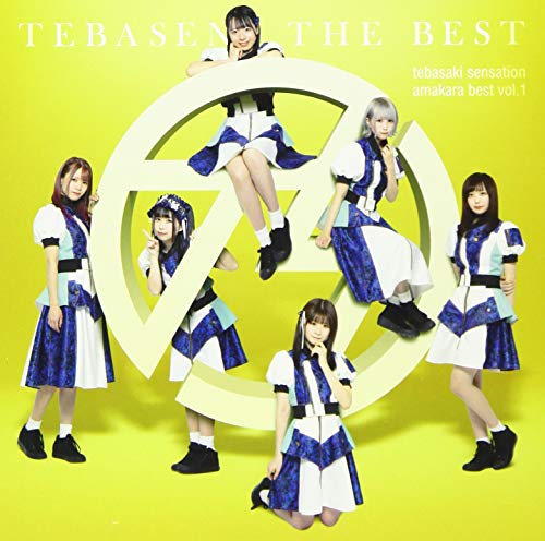 TEBASEN THE BEST-tebasaki sensation amakara best vol.1-
