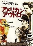 アメリカン・アウトロー [DVD]