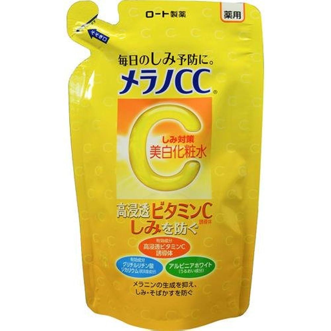 エジプト人憂鬱迫害メラノCC 薬用しみ対策美白化粧水 つめかえ用 × 10個セット