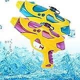 TAIPPAN Wasserpistole für Kinder 2 Stück Water Blaster Gun mit 200 ml Kapazität...