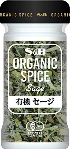 S&B ORGANIC SPICE 有機セージ 4g