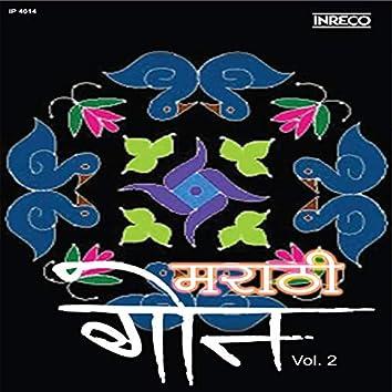 Martathi Geet Vol 2