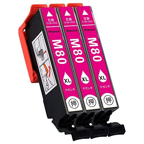 ICM80L(マゼンタ)-3本セット(目印:とうもろこし) エプソン用互換インクカートリッジ 残量表示 新互換チップ搭載 QR説明書 【0619製】 【型番】 EP-707A EP-708A EP-777A EP-807AB EP-807AR EP-807AW EP-808AB EP-808AR EP-808AW EP-907F EP-977A3 EP-978A3 EP-979A3 EP-982A3