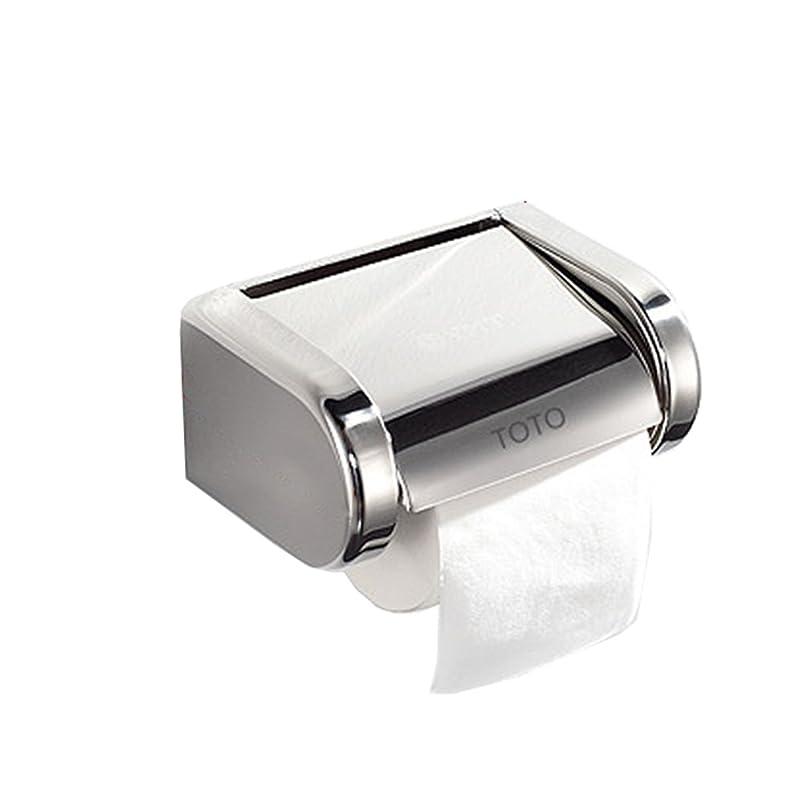 疲れた創造ハッチステンレススチールトイレットペーパータオルトイレトイレロールトイレトイレトイレットペーパーボックス