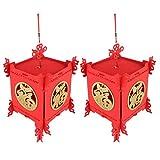 Mxzzand Farolillo Chino Rojo de Fieltro, Linterna China de Festivales de Primavera China de Buena Suerte, 2 Juegos de farolillo de Festivales de Primavera, Centro Comercial para el jardín del Patio