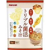 マルサンアイ マルサン トリプル菌活みそ汁 3食×10袋