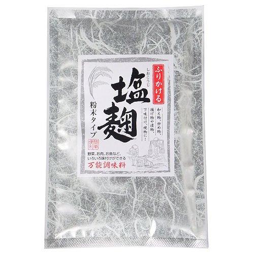 塩麹(粉末タイプ)