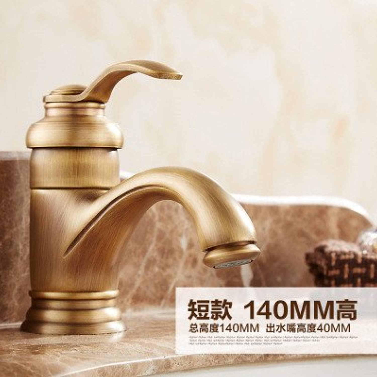 Hlluya Professional Sink Mixer Tap Kitchen Faucet The Antique copper hot and cold single hole basin mixer, low