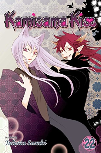 Kamisama Kiss 22: Shojo Beat Edition: Volume 22