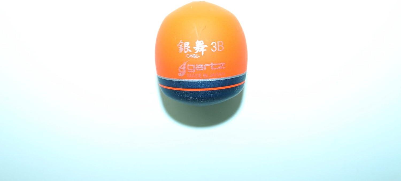 Garutsu (gartz) silver Mai (Ginbu) G2   orange