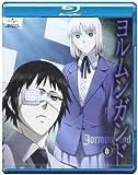 ヨルムンガンド 6 <Blu-ray 通常版>[GNXA-7126][Blu-ray/ブルーレイ]