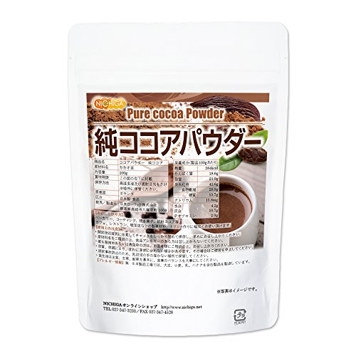 ココアパウダー200g 純 ココア 無添加・無香料・砂糖不使用 [05] NICHIGA(ニチガ)
