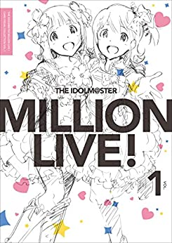 [A-1 Pictures]のTHE IDOLM@STER MILLION LIVE! CARD VISUAL COLLECTION VOL.1