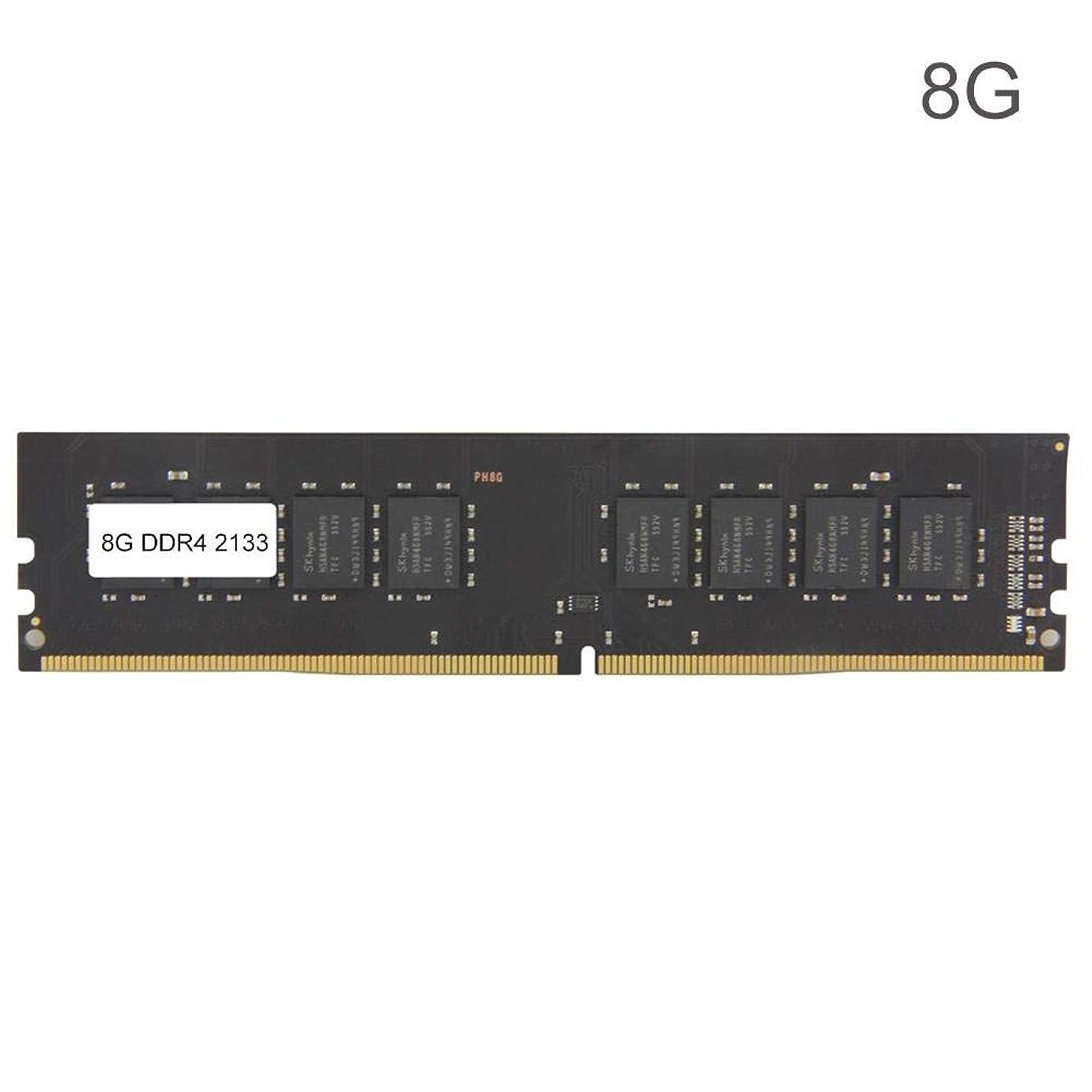 keruite Memoria RAM,DDR4 2133 4G/8G/16G PC4-17000 Computer Memory,1.2V Four Generations of Desktop Memory Modules