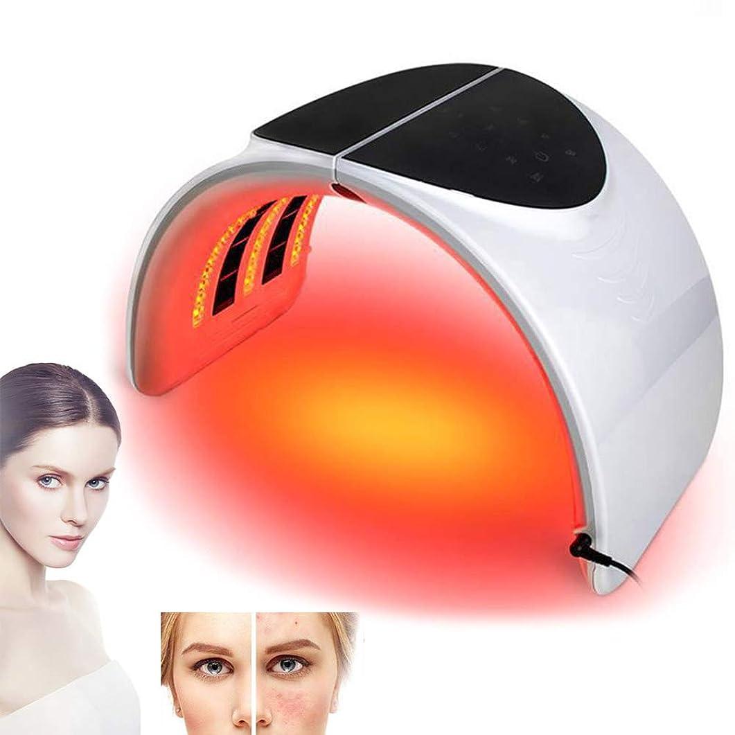 嘆願合わせて報復する7色ledライトセラピー折りたたみマスク光子肌の若返りアンチエイジング美容機用ホームサロン使用