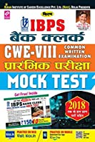 Kiran窶冱 IBPS Bank Clerk CWE VIII Preliminary Exam Mock Test - 2348