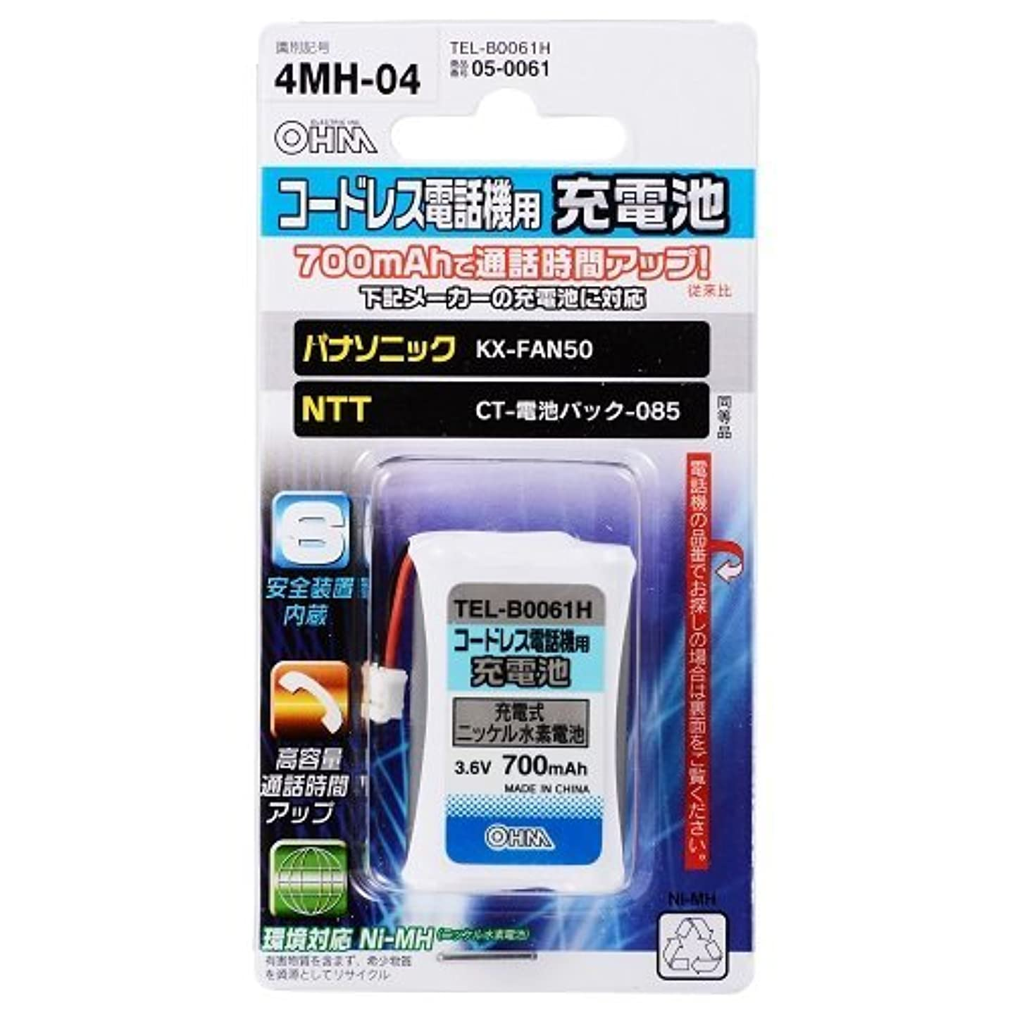 豆クレアペルーFS86507 コードレス電話機用充電池 TEL-B0061H