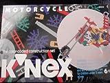 KNEX Motorrad-Set