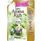 ソフラン アロマリッチ 柔軟剤 ミンティフローラルアロマの香り 詰め替え 1210ml