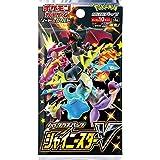 ハイクラスパック シャイニースターV BOX 【ポケモンカードゲーム】