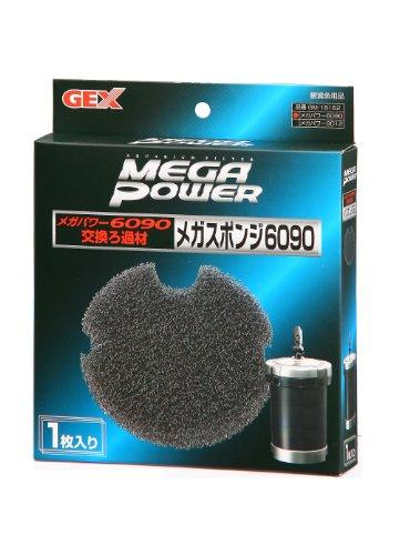 メガスポンジ 6090用 GM-18162