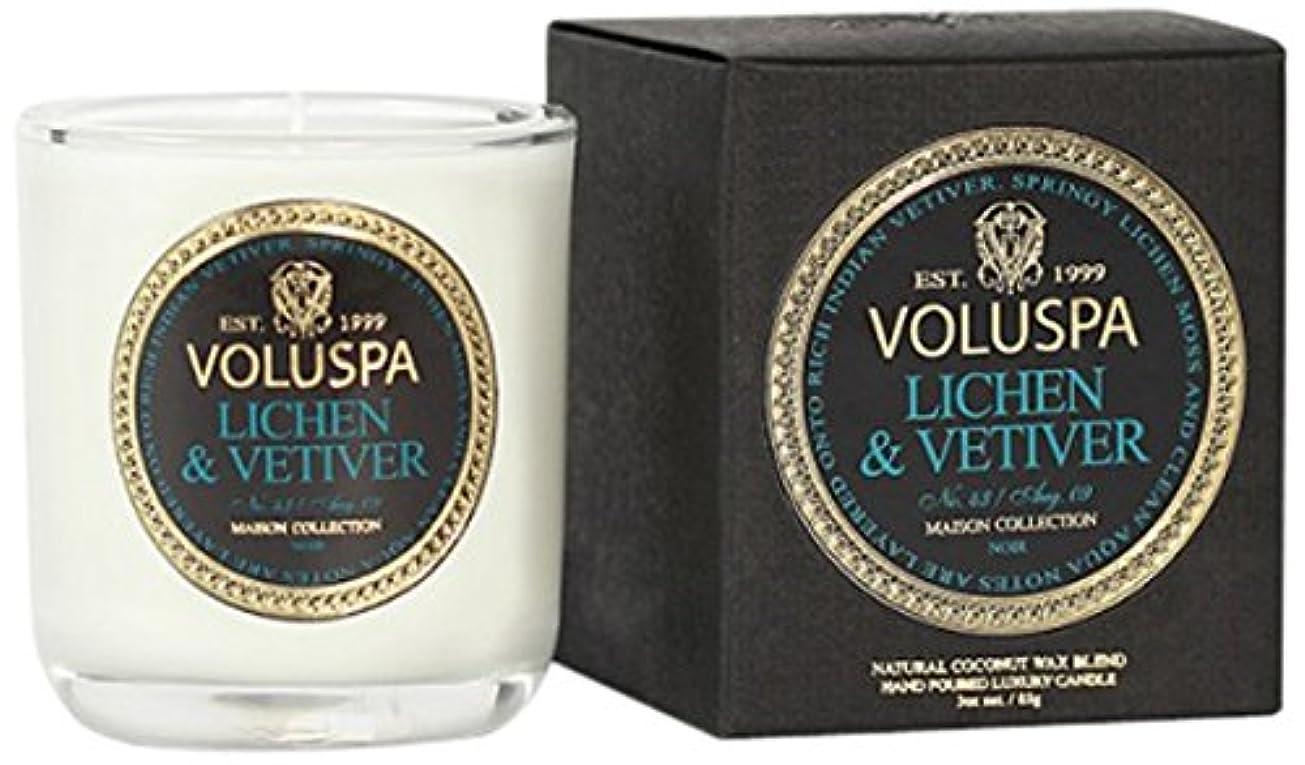ダンプダイバー強大なVoluspa ボルスパ メゾンノワール ミニグラスキャンドル ライケン&ベチバー MAISON NOIR Mini Glass Candle LICHEN & VETIVER