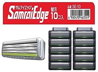 フェザー安全剃刀 エフシステム サムライエッジ 替刃 詰替え用 10枚